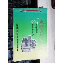 陶瓷機械產品目錄(se78122804)_7788舊貨商城__七七八八商品交易平臺(7788.com)