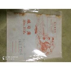 練習薄(se78123258)_7788舊貨商城__七七八八商品交易平臺(7788.com)