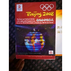 奧運08(se78127238)_7788舊貨商城__七七八八商品交易平臺(7788.com)