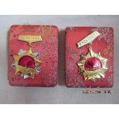 安全飛行獎章兩枚和售(特級與一級)是其它合金章非鋁制品(都是一級盒)(se78127528)_7788舊貨商城__七七八八商品交易平臺(7788.com)