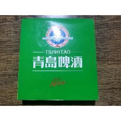 青島啤酒起子兩個(龍罐和鳳罐)(se78132676)_7788舊貨商城__七七八八商品交易平臺(7788.com)