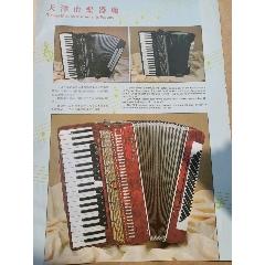 鸚鵡牌手風琴廣告畫(se78141932)_7788舊貨商城__七七八八商品交易平臺(7788.com)