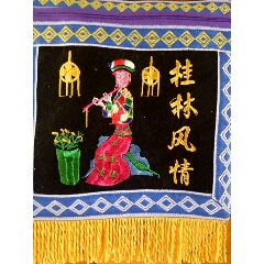 桂林風情袋(se78143546)_7788舊貨商城__七七八八商品交易平臺(7788.com)