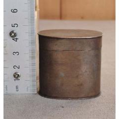 美品紫銅煙膏盒(se78146920)_7788舊貨商城__七七八八商品交易平臺(7788.com)