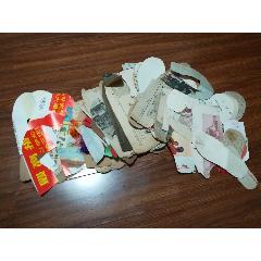 50、60、70年代老鞋樣約170張(se78151508)_7788舊貨商城__七七八八商品交易平臺(7788.com)