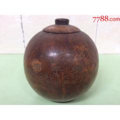 珠江牌椰子糖椰殼罐(se78159599)_7788舊貨商城__七七八八商品交易平臺(7788.com)