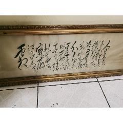 織錦(se78163668)_7788舊貨商城__七七八八商品交易平臺(7788.com)