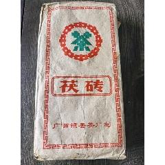 廣西中茶(se78166065)_7788舊貨商城__七七八八商品交易平臺(7788.com)