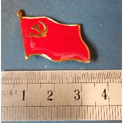 黨徽----(se78168400)_7788舊貨商城__七七八八商品交易平臺(7788.com)