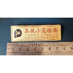 遼寧第二屆高峰會的---三級小藍鯨獎的。(se78168752)_7788舊貨商城__七七八八商品交易平臺(7788.com)