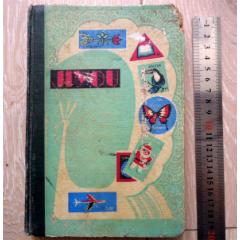 七八十年代老硬封集郵冊一本-還郵票30余張-低價處理(se78174103)_7788舊貨商城__七七八八商品交易平臺(7788.com)