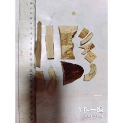 Y料一組(se78175781)_7788舊貨商城__七七八八商品交易平臺(7788.com)