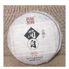 高檔簡白茶(se78176294)_7788舊貨商城__七七八八商品交易平臺(7788.com)