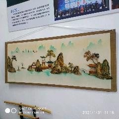 貝雕峽江意濃(se78176911)_7788舊貨商城__七七八八商品交易平臺(7788.com)