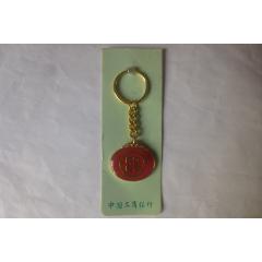 中國工商銀行紀念鑰匙扣(看仔細了再拍)(se78178914)_7788舊貨商城__七七八八商品交易平臺(7788.com)