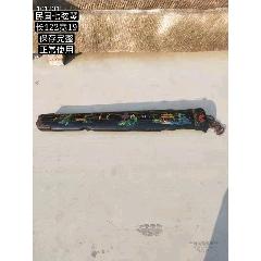 七弦琴(se78181333)_7788舊貨商城__七七八八商品交易平臺(7788.com)