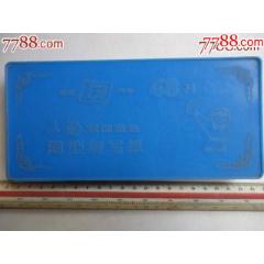上海牌48開雙面藍色薄型復寫紙盒子(se78181710)_7788舊貨商城__七七八八商品交易平臺(7788.com)