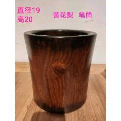筆筒(se78183306)_7788舊貨商城__七七八八商品交易平臺(7788.com)
