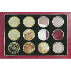 二輪7個生肖幣帶套裝盒(se78187251)_7788舊貨商城__七七八八商品交易平臺(7788.com)