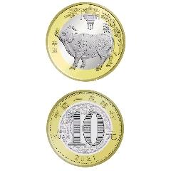 2021年生肖紀念幣面值10元(可以掛號信發貨,郵費三元)(se78189961)_7788舊貨商城__七七八八商品交易平臺(7788.com)