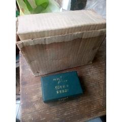 1986年產品,,秤黃金克數的精密天平一套。(se78190818)_7788舊貨商城__七七八八商品交易平臺(7788.com)