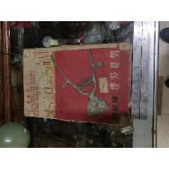 推子(se78192937)_7788舊貨商城__七七八八商品交易平臺(7788.com)