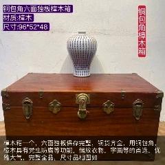 木箱(se78194952)_7788舊貨商城__七七八八商品交易平臺(7788.com)