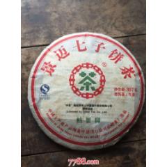 景邁七子--螃蟹腳茶餅(普洱生茶)(se78197323)_7788舊貨商城__七七八八商品交易平臺(7788.com)