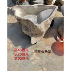 靈璧石魚缸,(se78197360)_7788舊貨商城__七七八八商品交易平臺(7788.com)