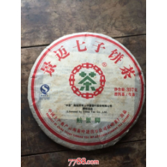 景邁七子--螃蟹腳茶餅(普洱生茶)(se78197712)_7788舊貨商城__七七八八商品交易平臺(7788.com)
