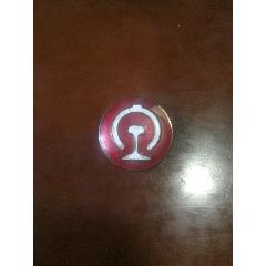鐵路徽(se78198160)_7788舊貨商城__七七八八商品交易平臺(7788.com)