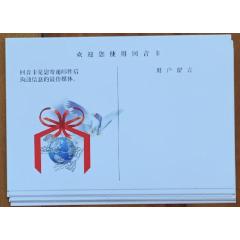 回音卡十枚(se78198879)_7788舊貨商城__七七八八商品交易平臺(7788.com)