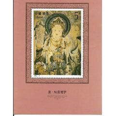 92-11壁畫(se78199497)_7788舊貨商城__七七八八商品交易平臺(7788.com)