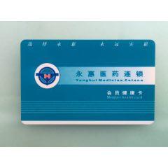 永惠醫藥連鎖(se78201919)_7788舊貨商城__七七八八商品交易平臺(7788.com)