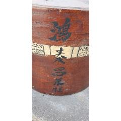 普洱茶(se78205486)_7788舊貨商城__七七八八商品交易平臺(7788.com)