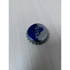 伍等獎啤酒瓶蓋(se78206696)_7788舊貨商城__七七八八商品交易平臺(7788.com)