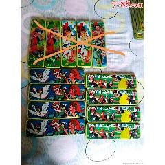 鐵皮文具盒(se78207537)_7788舊貨商城__七七八八商品交易平臺(7788.com)