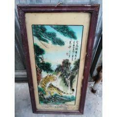 玻璃畫(se78207592)_7788舊貨商城__七七八八商品交易平臺(7788.com)