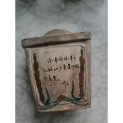 毛主席詩詞、語錄筷籠:領導我們事業的核心力量是中國共產黨(se78208364)_7788舊貨商城__七七八八商品交易平臺(7788.com)