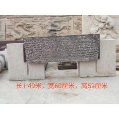 青石魚缸聚寶盆(se78209206)_7788舊貨商城__七七八八商品交易平臺(7788.com)