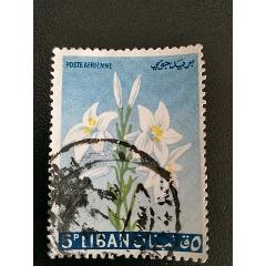 1964年黎巴嫩花卉,百合花航空郵票1枚銷(se78209573)_7788舊貨商城__七七八八商品交易平臺(7788.com)