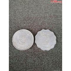 二枚九十年代的港幣(se78216532)_7788舊貨商城__七七八八商品交易平臺(7788.com)