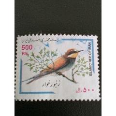 1999年伊朗歐亞大陸食蜂鳥郵票1枚銷(se78210427)_7788舊貨商城__七七八八商品交易平臺(7788.com)