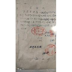 軍人證明(se78210575)_7788舊貨商城__七七八八商品交易平臺(7788.com)