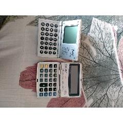 計算機(se78211197)_7788舊貨商城__七七八八商品交易平臺(7788.com)