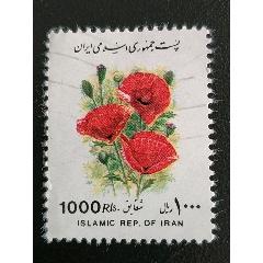 1993年伊朗花卉,玉米玫瑰花郵票1枚銷(se78215149)_7788舊貨商城__七七八八商品交易平臺(7788.com)