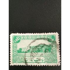 1942年伊朗建筑,德黑蘭伊朗司法部大樓建筑郵票1枚銷(se78215227)_7788舊貨商城__七七八八商品交易平臺(7788.com)