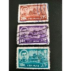 1962年伊朗巴列維國王和波斯波利斯古跡郵票3枚銷(se78215310)_7788舊貨商城__七七八八商品交易平臺(7788.com)