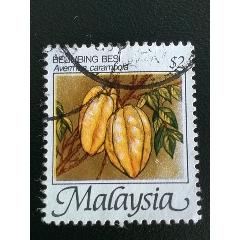 1986年馬來西亞水果,洋桃郵票1枚銷(se78215464)_7788舊貨商城__七七八八商品交易平臺(7788.com)