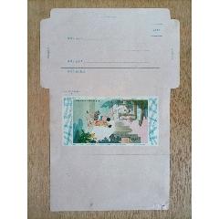 兩用空白郵箋,信封信箋(se78216163)_7788舊貨商城__七七八八商品交易平臺(7788.com)